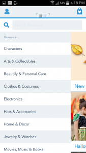 Some of the categories available for searching/browsing